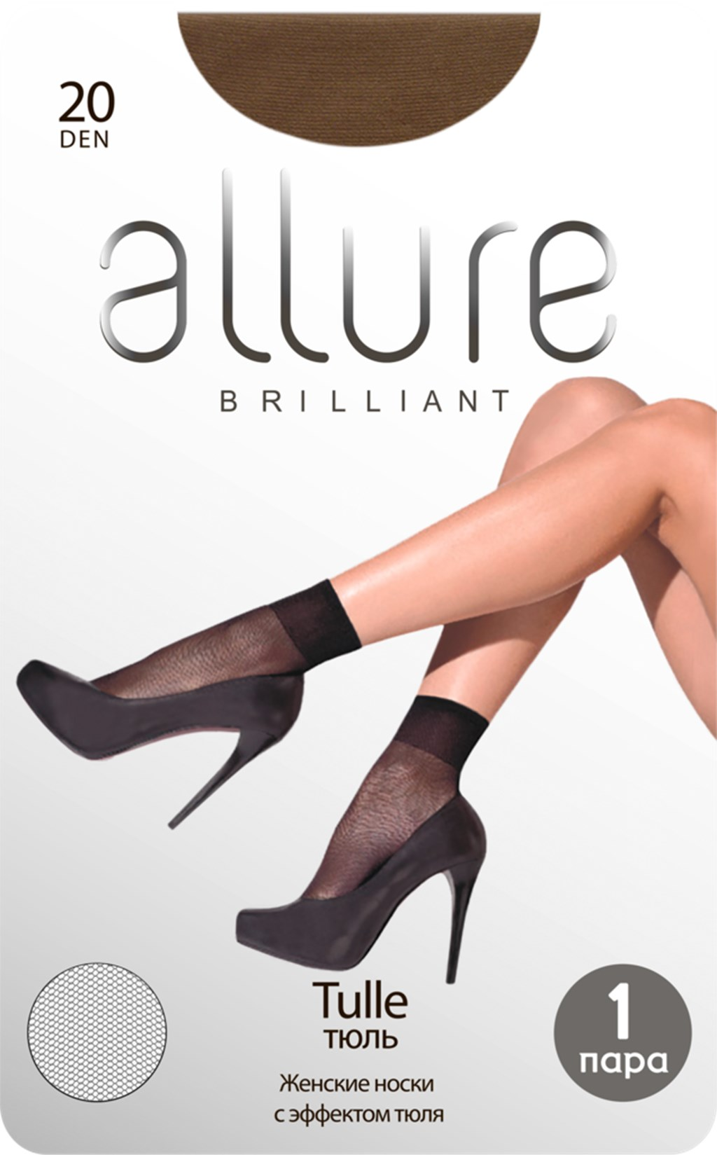 Носки жен ALLURE Tulle 20 glase (1 пара)